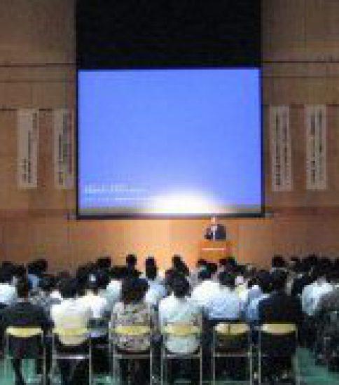 平成28年度開催フォーラム&セミナー